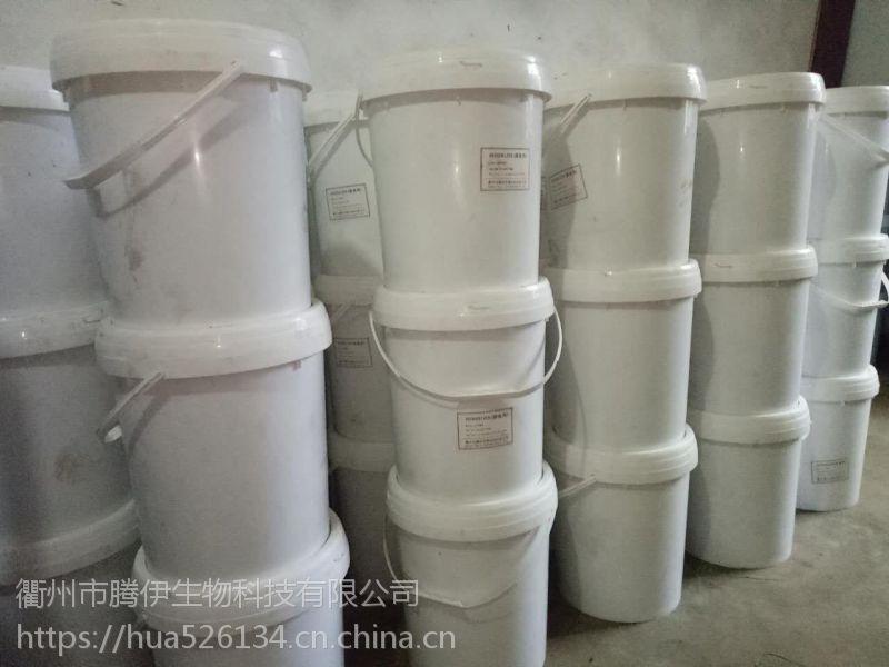 供应造纸纸浆除臭剂 造纸厂除臭剂