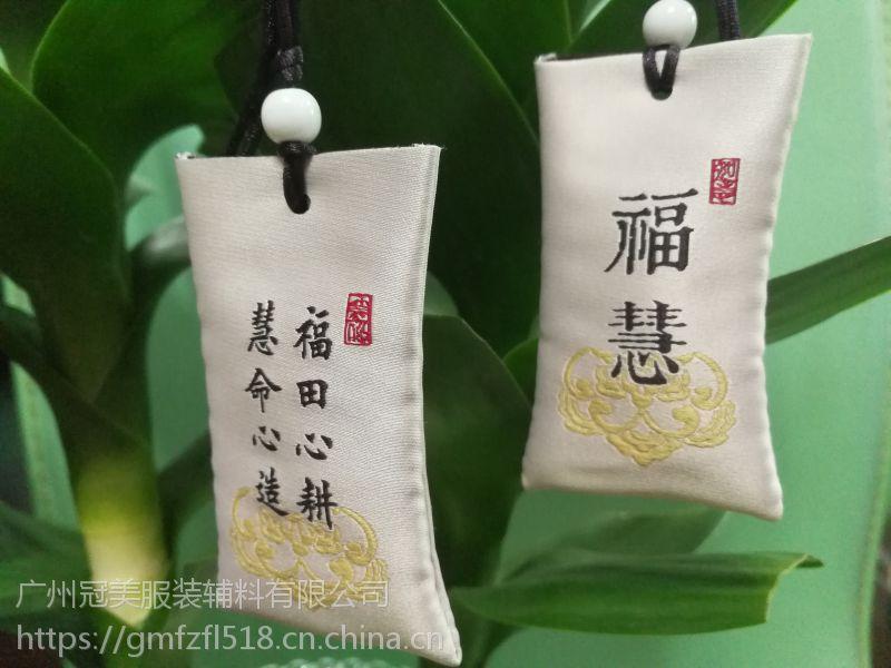 日本道观神社出入平安祈福吉祥御守 挂脖香包护身符布标 涤纶丝材料,服饰装饰