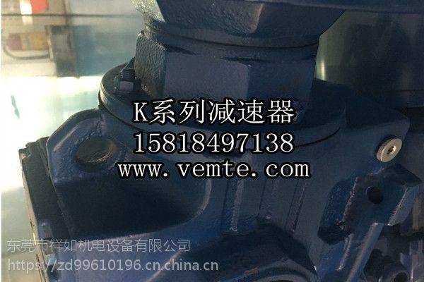 伞齿轮KAZ167DRE160减速机,KHZ167DRE160减速机,KVZ167DRE160减速机