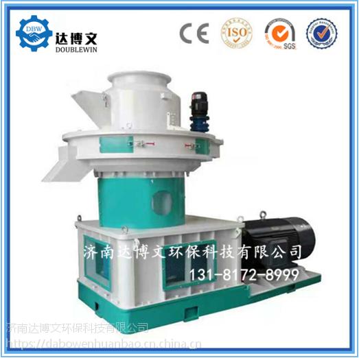 云南省烟杆颗粒机 山东供应商 立式环模颗粒机 噪声小 结构紧凑
