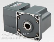 江苏AMDSK微型直流交流减速电机星宝纽卡特APEX减速机无锡苏州常州上海湖州南京杭州