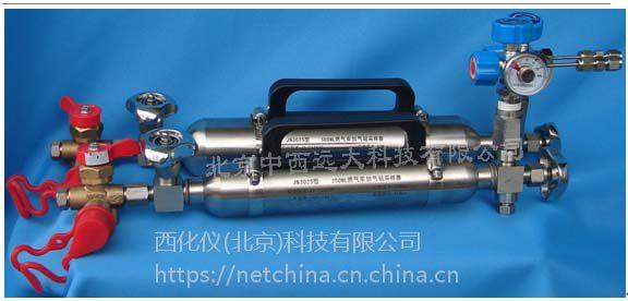 中西dyp 燃气汽车加气站专用采样器/燃气采样器 库号:M18988