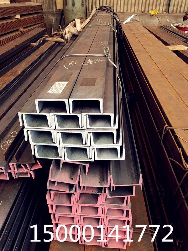 上海进口日标槽钢代理