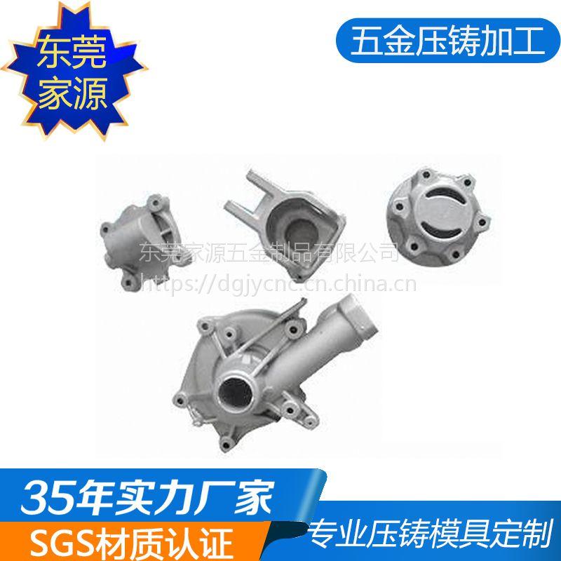 铝合金压铸零件加工 高压铸造锌铝压铸定做可免费开模打样