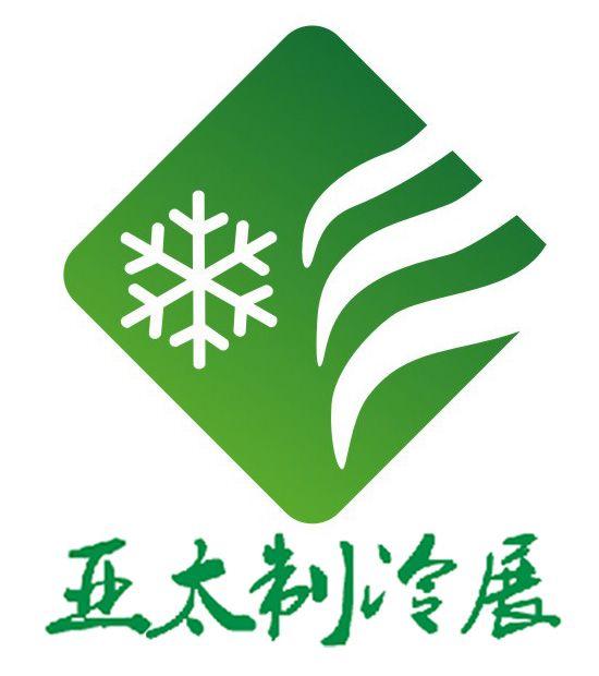 2017中国广州国际制冷、空调、通风及热泵节能博览会