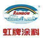 台湾虹牌500℃耐高温漆 黑色