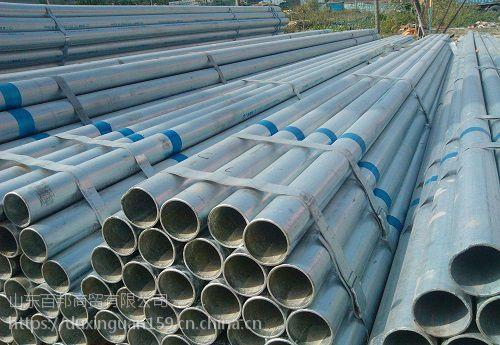 萧山镀锌管钢的牌号,DN32加厚镀锌管销售价格