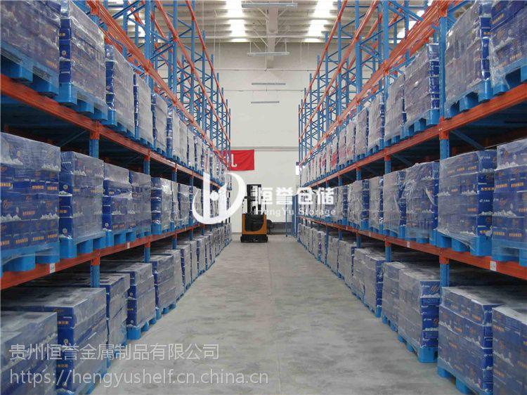 贵阳仓储货架厂家直销横梁托盘式货架货位式货架免费上门测量设计