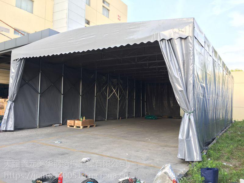 天津电动推拉雨棚大型仓库蓬大排档帐篷户外遮阳棚厂家布
