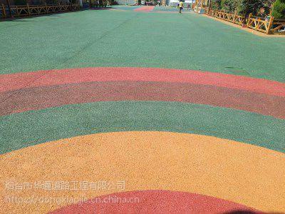 彩色路面设计、喷涂、改色就选润通彩色路面喷涂剂