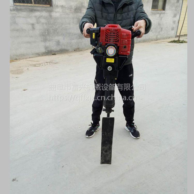 河南汽油挖树机 富兴牌铲头移栽机 挖树机价格
