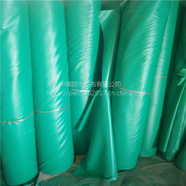 保定三防布PVC涂塑帆布厂家价格