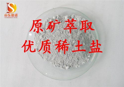 正品特价出售氧化铥工业级稀土盐