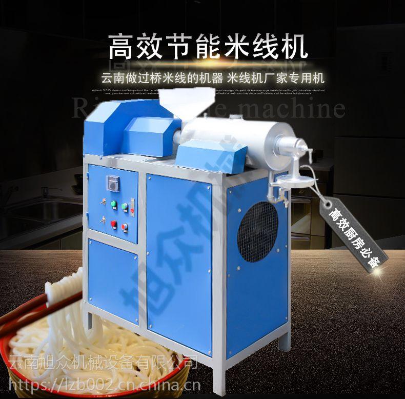 云南有卖做米线的机器吗 休闲食品厂设备
