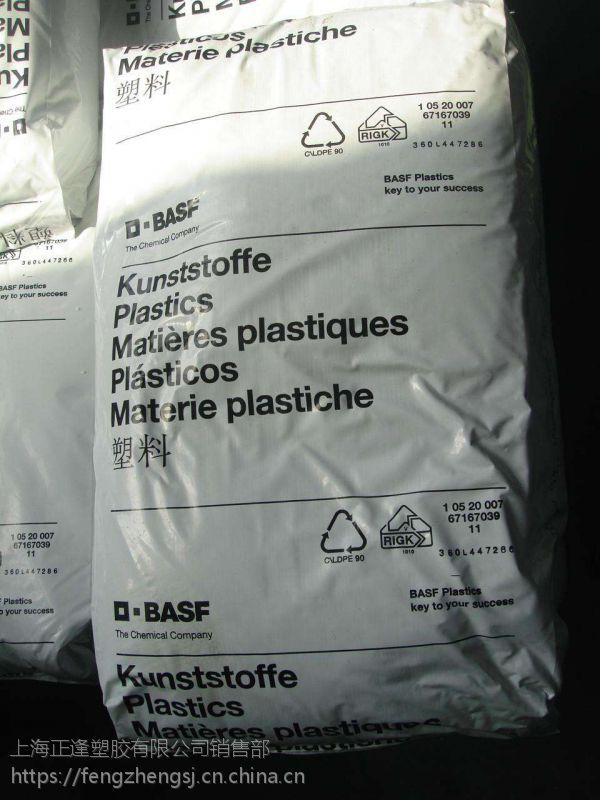 德国巴斯夫 B 4300 G6 LS BK15073 高韧性 PBT BASF