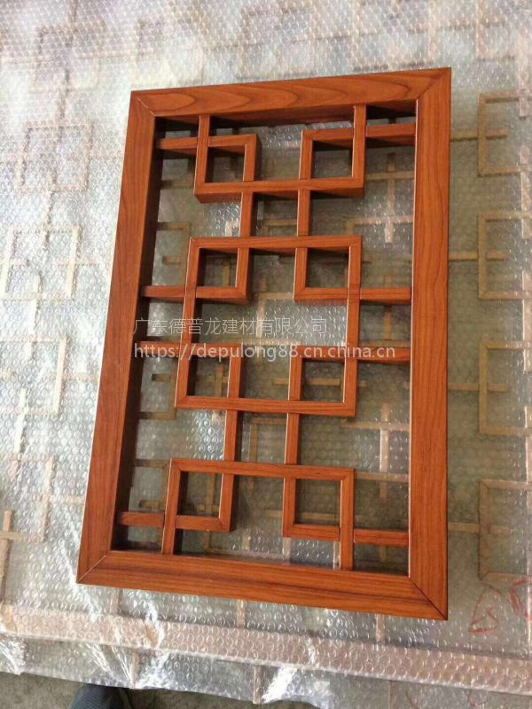 中式_古式_仿古铜点焊铝窗花德普龙供您选择!