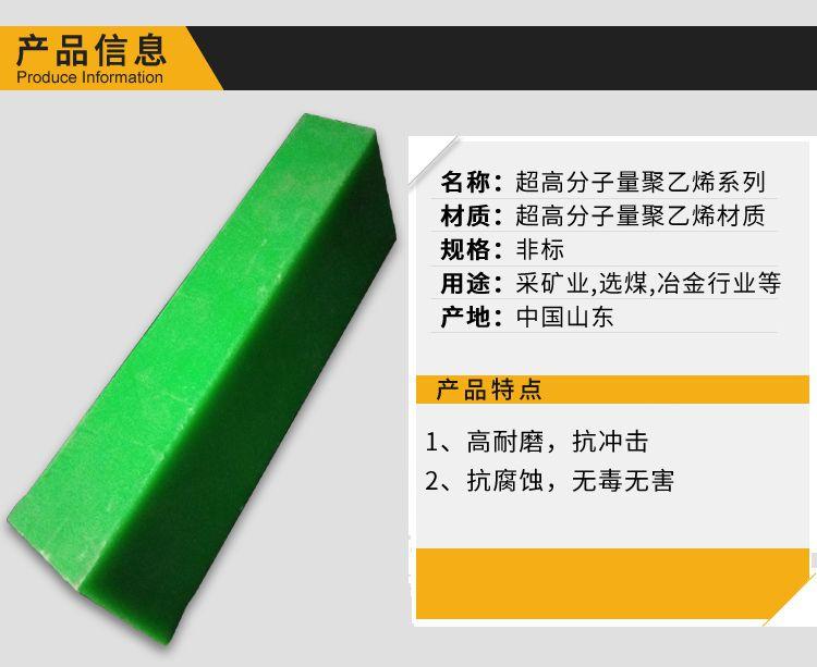 饮料行业专用垫条 超高分子量聚乙烯衬条 UPE博驰厂家加工定制