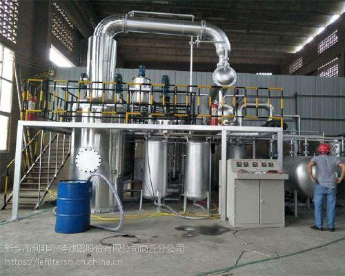 废橡胶热解炼油设备/废橡胶热解炼油设备型号