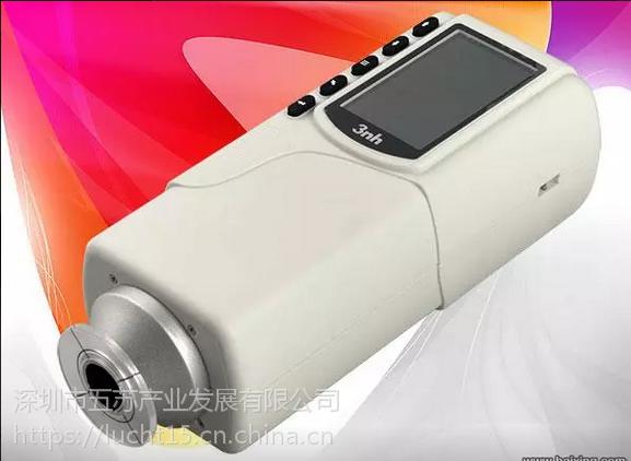 NR20XE纺织面料皮革电脑色差仪