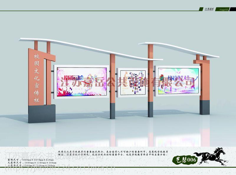 不锈钢宣传栏 江苏嘉岳 行业领导品牌 JY-1-201