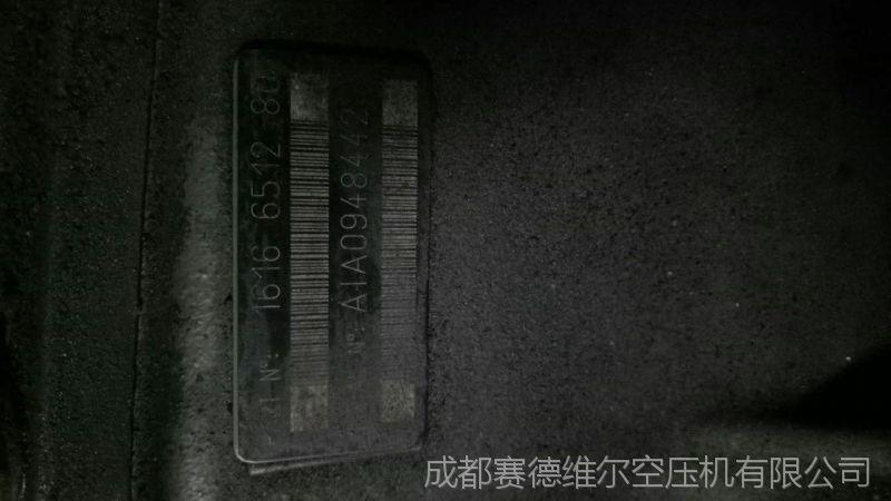 1616651291阿特拉斯空压机机头1616651283 1616651280