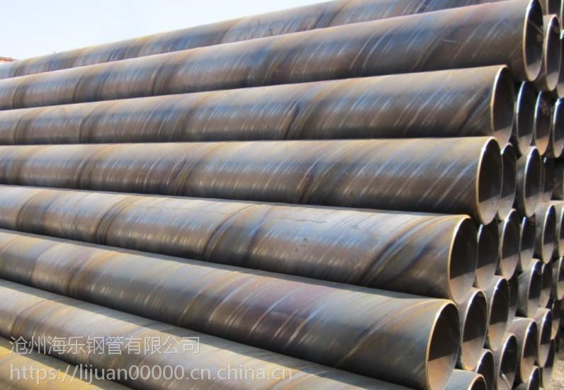 镀锌螺旋钢管厂家 630*8