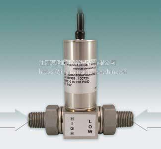供应美国AST差压变送器AST5400,用于气体压缩机,供水系统,工业OEM