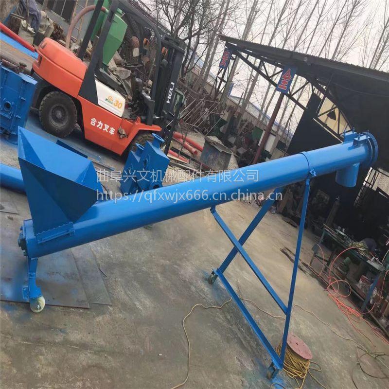 山东兴文机械供应各种规格螺旋输送机 垂直上料螺旋输送机