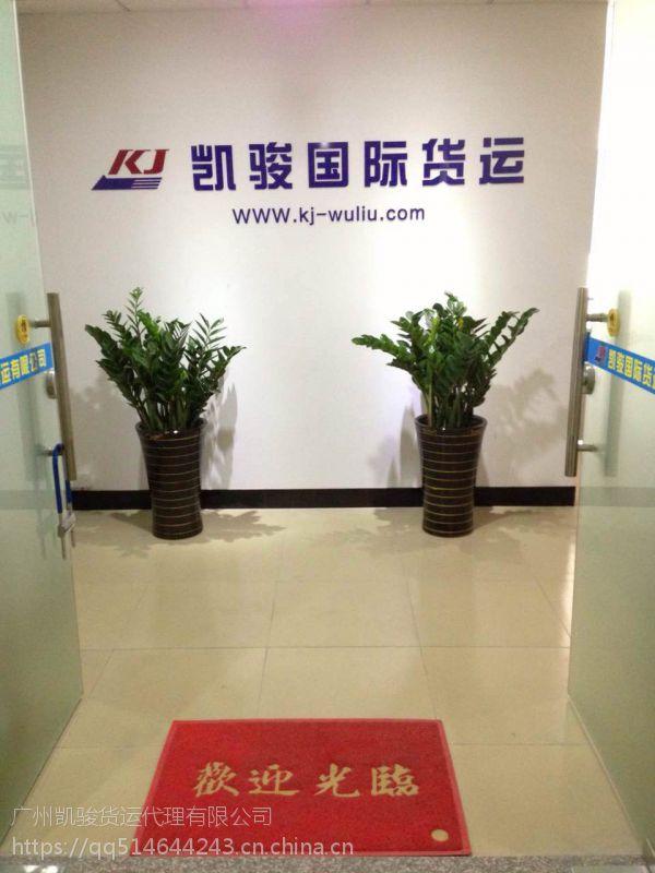 广州到新加坡 马来西亚 泰国以及香港海运 空运双清到门专线