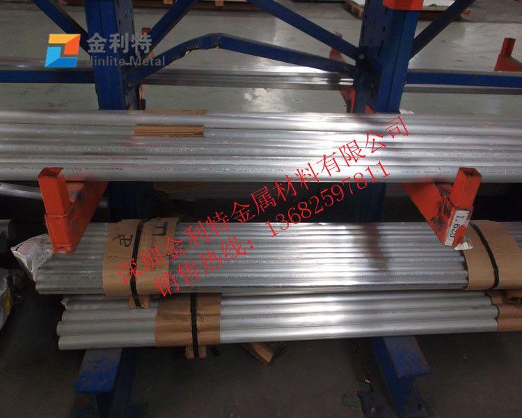 六角6061合金铝棒 西南铝铝棒材