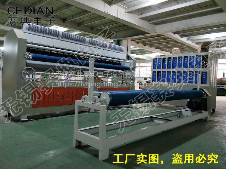 赛典专业生产超声波保温材料压纹机、超声波无线缝合机,质优价诚