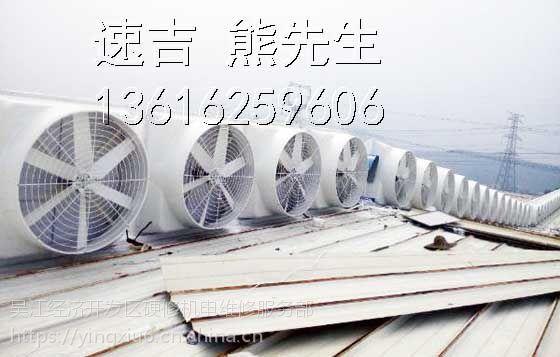 淮安畜牧风机厂家,宿迁抽风机生产制造商