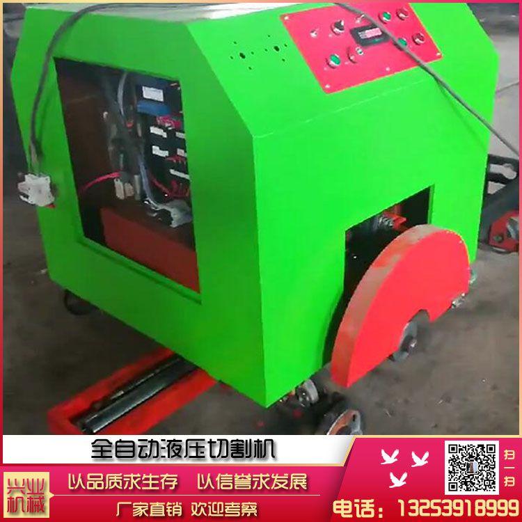全自动切割机 混凝土桩头切割机 混凝土液压切割机