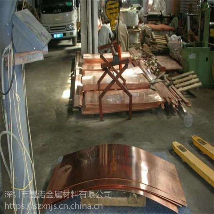 现货C5210/C5191易车削磷铜板厚0.5 0.8 1.0 1.2 1.5 2.0mm磷铜棒