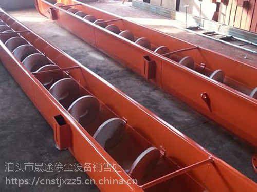 污水生活垃圾不锈钢WLS300/400无轴螺旋输送机