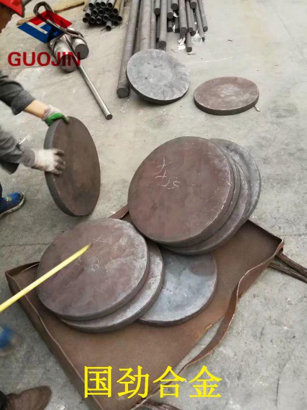 {江苏}(Incoloy 028焊管 )(代理)