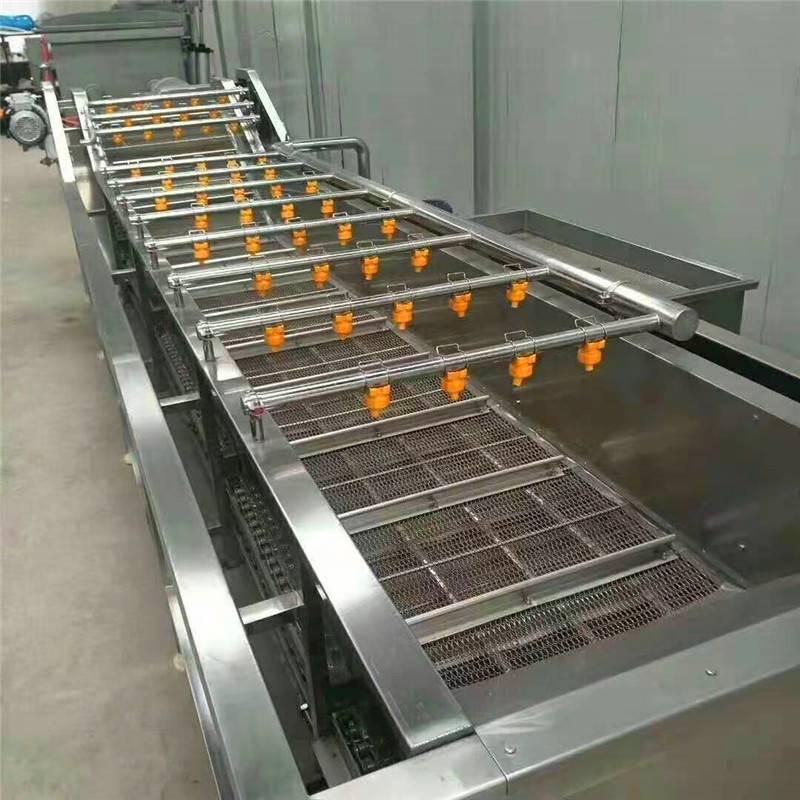 海带海蛎子清洗机 水果蔬菜涡流清洗机 净菜加工设备 佳品食品机械