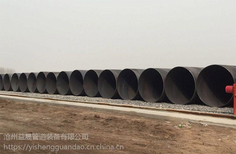 海南省2PE防腐无缝钢管(防腐管道)价格公道