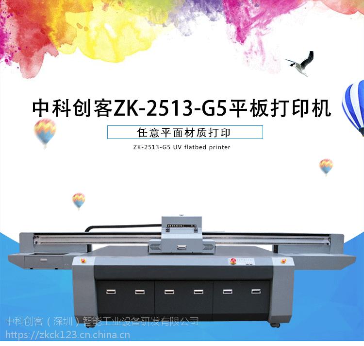 3D浮雕打印机瓷砖背景墙UV打印机玻璃喷绘机工业万能uv平板打印机