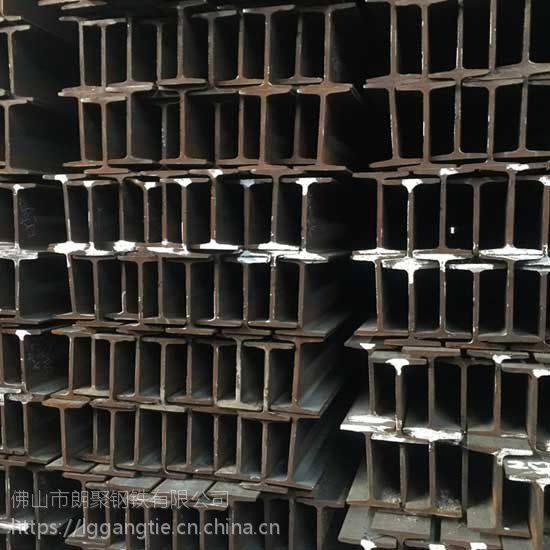 梧州 h型钢q345c 国标q345工字钢 槽钢q235b国标