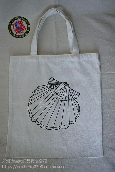 教育机构专用定制原创小清新帆布袋礼品袋