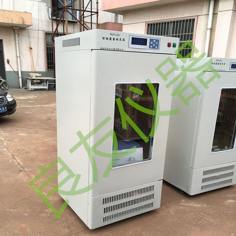 供应金坛良友MJX- 300-Ⅲ霉菌培养箱 大容量霉菌培养箱
