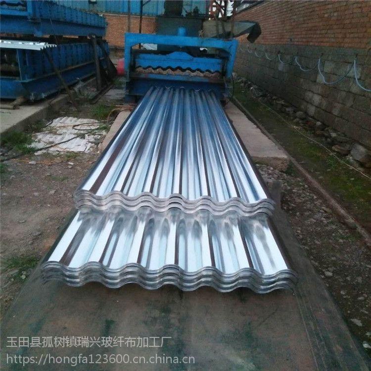 唐山瑞兴机械厂供应720型石棉瓦模具、水泥大瓦托板、水泥瓦模具