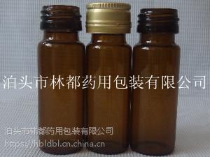 山东林都供应10毫升棕色螺旋口口服液玻璃瓶