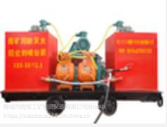 BZ50/12.5X防灭火阻化剂喷射泵