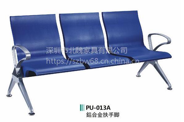 【PU+铝合金排椅】报价*价格*图片*参数