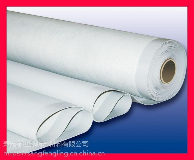 道桥专用双面带毛聚氯乙烯PVC防水卷材 厂家大量生产