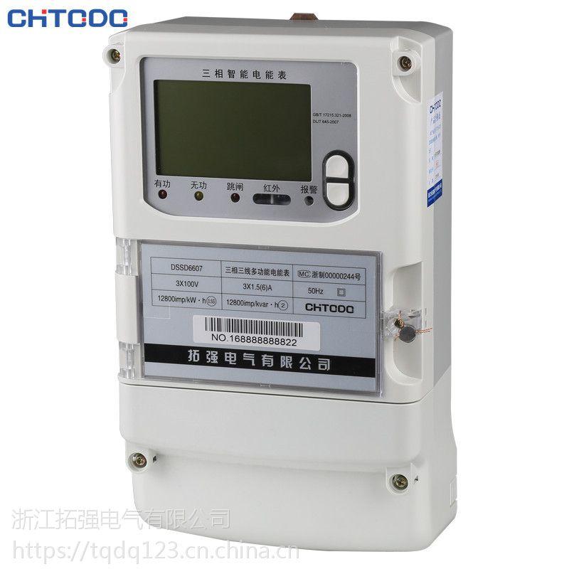DTSD6607三相智能电表接线图 380V