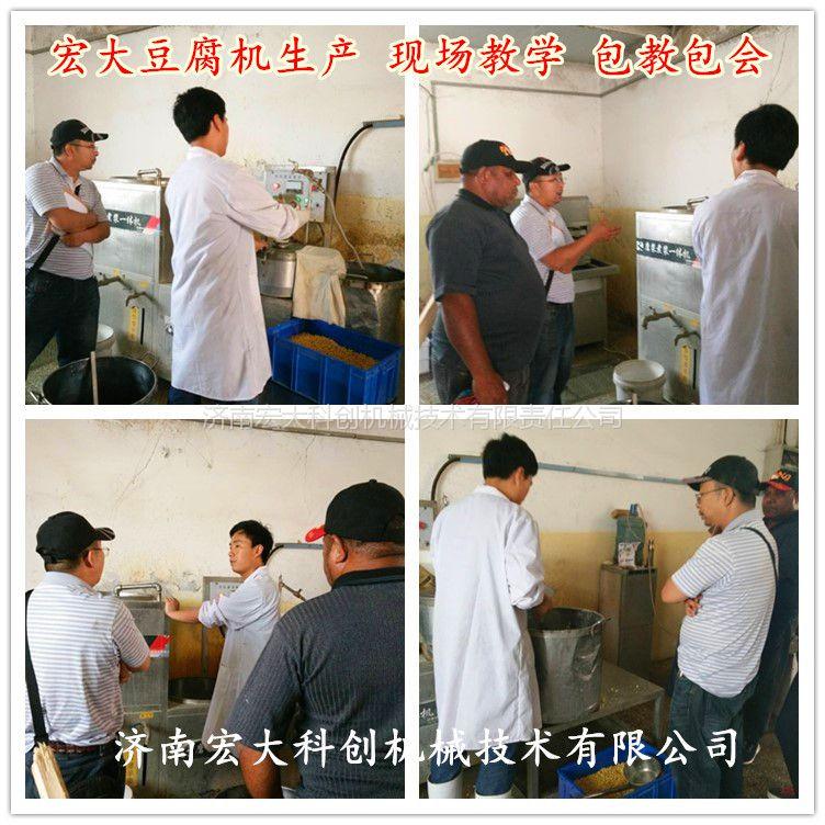 厂家供应豆腐加工成套设备 出厂价销售自动豆腐机