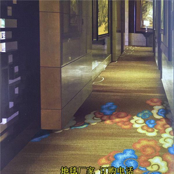 漯河地毯厂/临颍县酒店地毯/酒店防火地毯定制